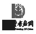 中国诗书画网